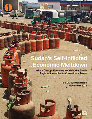 Sudan's Self-Inflicted Economic Meltdown