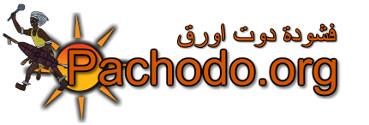 Pachodo.org